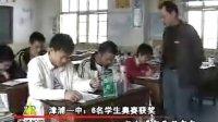 漳浦一中:6名学生奥赛获奖