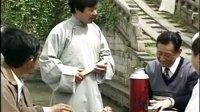 绍兴莲花落——一只红绣鞋 绍兴莲花落 第1张