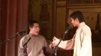 北京相声大会.-.20051204.-.纪念刘宝瑞专场.  郭德纲