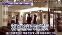TV综艺金荷娜专访(韩语中字)