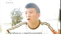 吉林卫视情景喜剧红男绿女-301【不信任】
