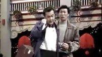 黄宏宋丹丹1993央视春晚小品《擦皮鞋》