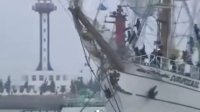 墨西哥海军风帆训练舰