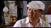 乡村爱情II[08赵本山范伟贺岁喜剧大片]第03集