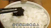 2003 - 05 - 28  茶泡飯 v.s 烤飯糰