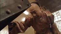 铁齿铜牙纪晓岚 第二部 第24集【2002年国产大型古装电视剧】