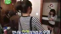 [SJblueCN]081219.MBC.唯独今夜哄我入睡.SJ-Happy