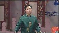 长篇绍兴莲花落——智擒章如安(八)
