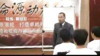 戴冠宏-利通服饰内训开场演讲-中国讲师网