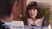 韩剧 检察官公主 02