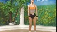 减肥健美操视频:美臀健美操