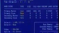 电脑维修视频教程—08