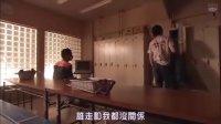 RESCUE~特别高度救助队02