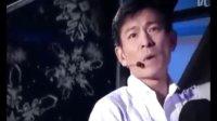 中国达人模仿30名巨星唱《启程》,简直太太太有才了!!!