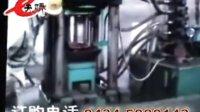 D.金属回收设备-金属屑压块机(屑饼机