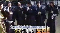 SJ人体探险队第十一集