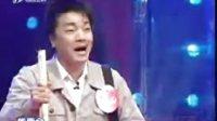 眉户【村官】王斌打擂的精彩演唱