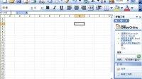 《郭安定的Excel基础课程》第一版