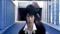 【TVB粤语】【幪面超人 甲鬥王】【主题曲】