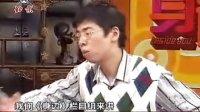 郭维琴老师讲五脏养生--肝