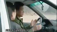 轿车驾驶教程3