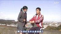 日本动作片 改造人女高中生 幻樱砂之团 假面少女 日语中字