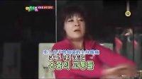 [六站联合]110227_SBS_英雄豪杰_E30
