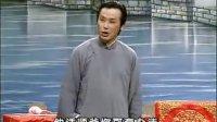 绍兴莲花落——状元抛妻(下) 绍兴莲花落 第1张
