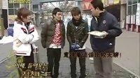 090213_[BigBang_SBS_至亲笔记][上][KO_CN]