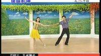 北京平四 03 孔雀舞步