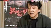 《新宿事件》专访 成龙大哥死在大银幕.