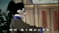 【木偶动画片】孝的故事——陈遗锅巴救母