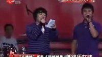 """成龙林俊杰等众星相聚""""中歌榜"""" 纪念汶川大地震"""