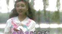 江珊 - 梦里水乡