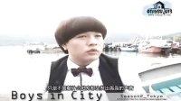 SJ--Boys In City Season2花絮完整版