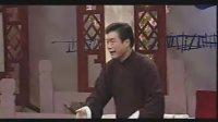 长篇绍兴莲花落——智擒章如安(四)