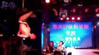 中国视频美女钢管舞培训
