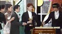 东方神起 081210 金唱片奖 - 本赏 现场[中字]