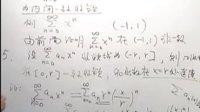 北师大数学分析下28