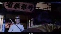 仙剑奇侠传 第三部 04