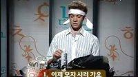 青岛韩语培训韩国语学习韩国留学视频——快乐韩国语视频18