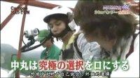 cartoon KAT-TUN.仙台ロケ花絮(080813)[KTR]