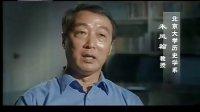 汉字五千年04华夏心灵