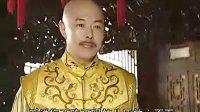 铁齿铜牙纪晓岚 第二部 第18集【2002年国产大型古装电视剧】