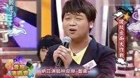 康熙来了20081106 挑战音痴大作战 杨丞琳 林俊杰 阿信