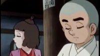 聪明的一休03(1997年大陆配音版)