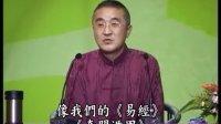 中华传统文化带动经济良性发展(胡小林先生主讲)02