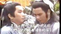 薛仁贵征东03