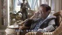 五亿探长雷洛传1粤语B