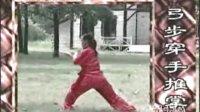 【中国武术段位制教材】长拳02